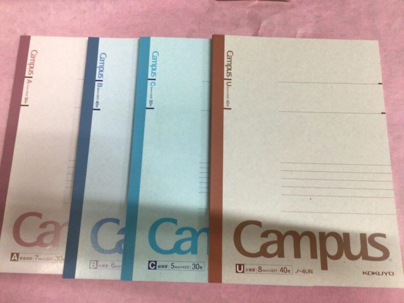 campusノート